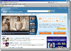Windows Live Spaces1