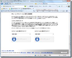 Office20103