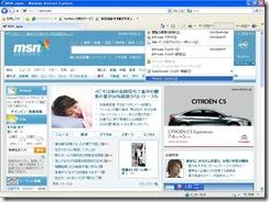 WindowsUpdate1
